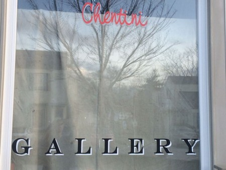 Chentini Gallery