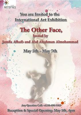 International Art Exhibit & Opening Reception
