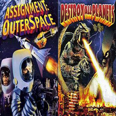 primary-Cheesy-Sci-Fi-Double-Feature-1487749706