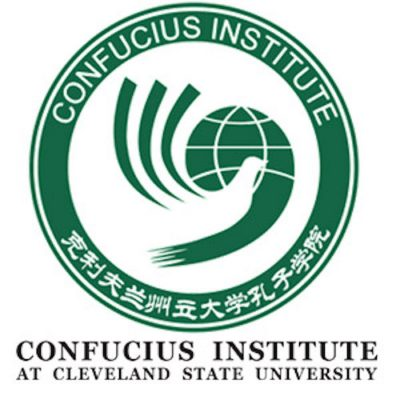 PRIZE: Confucius Institute's Annual Art Performanc...
