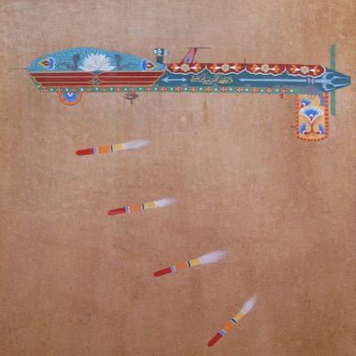 Artist Talk: Mahwish Chishty