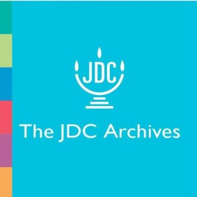 Documentary Film Grant from the American Jewish Joint Distribution Committee