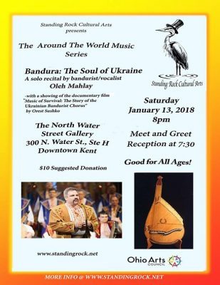 Bandura: The Soul of Ukraine (concert/film showing)