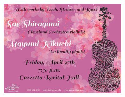 Guest Violinist Sae Shiragami