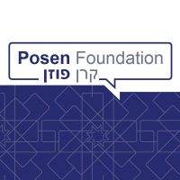 Posen Foundation Accepting Applications for Fellow...