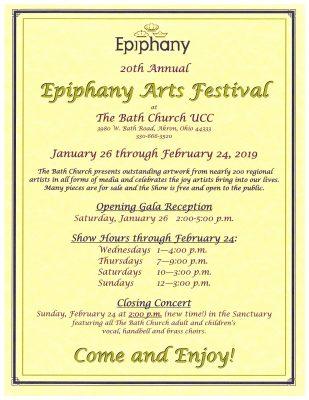 Epiphany Arts Festival Gala