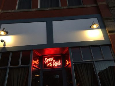 Cocktail bar seeking small group performers