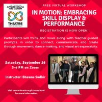 In Motion: Embracing Skill Display and Performance