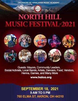 North Hill Music Fest